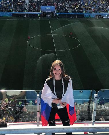 Болельщица матча Франция – Хорватия. Фото Instagram/_irina_kariagina_