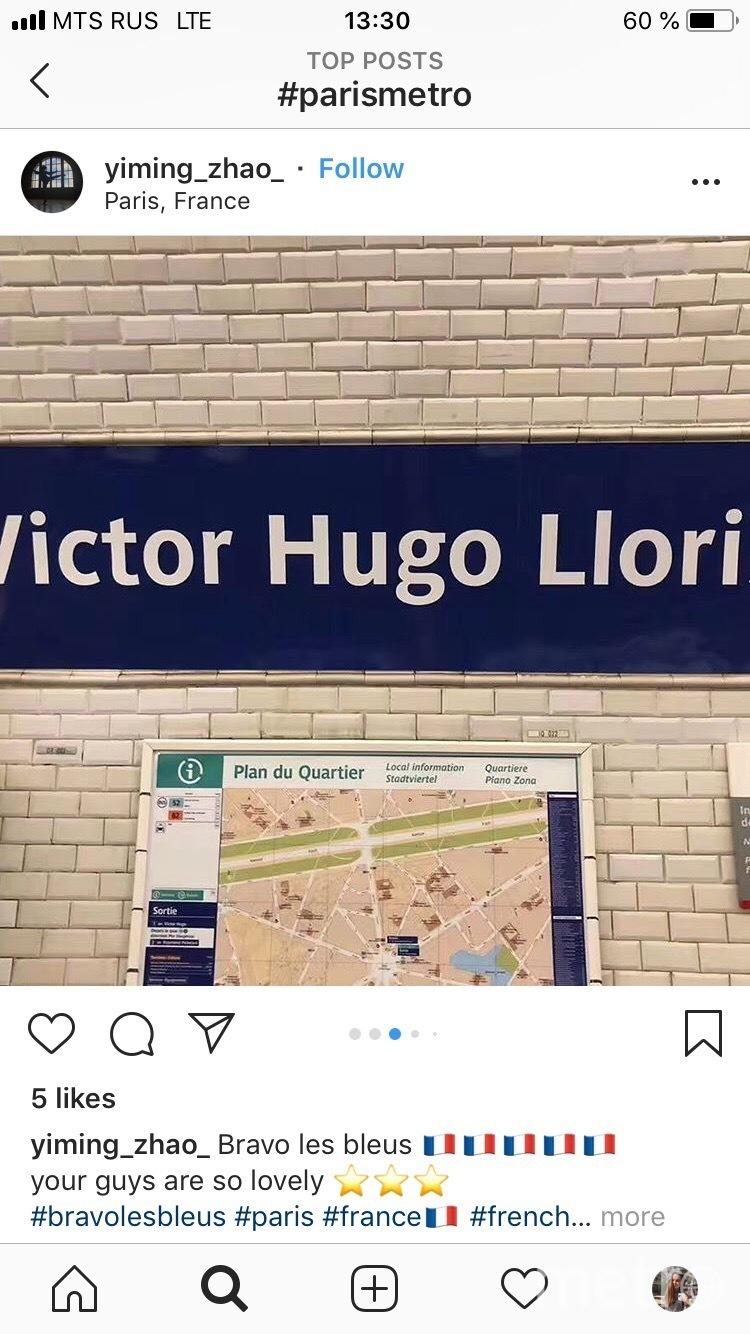 """Станция """"Victor Hugo"""" переименована в честь капитана и голкипера Уго Льориса – """"Victor Hugo Lloris"""". Фото скриншот Instagram yiming_zhao"""