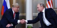Встреча Путина и Трампа в Хельсинки: первое заявление и фото рукопожатия