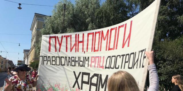 Плакат Александра Жукова.