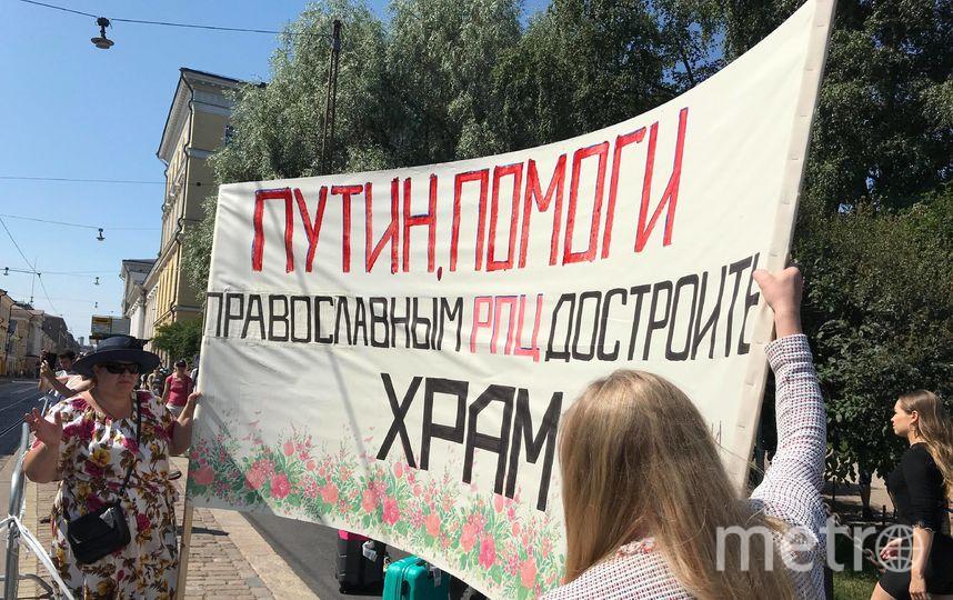 """Плакат Александра Жукова. Фото Филипп Ковалёв, """"Metro"""""""