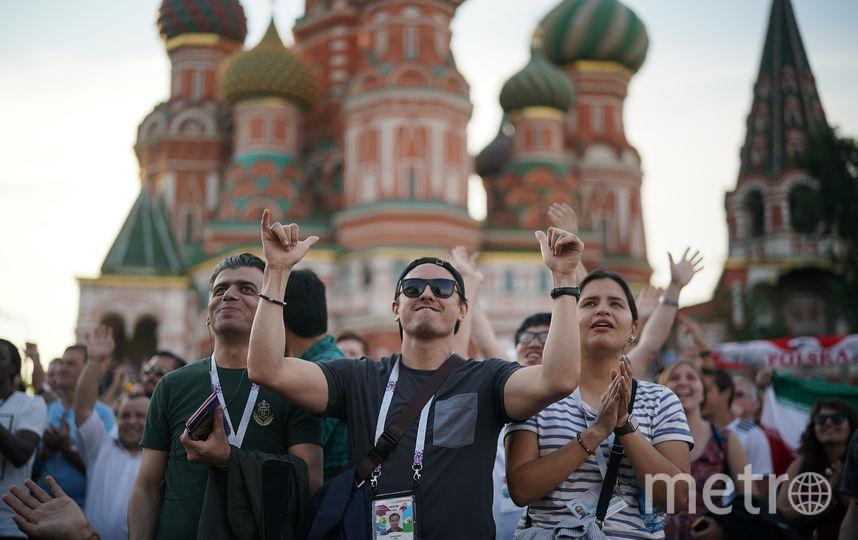 Фанаты в центре Москвы. Фото Getty