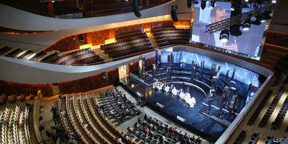 Каким будет новый концертный зал