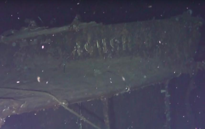 "Затонувший 113 лет назад крейсер ""Дмитрий Донской"". Фото Скриншот, Скриншот Youtube"