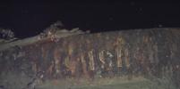В Японском море нашли затонувший 113 лет назад крейсер