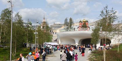 Стало известно, сколько человек посетили парк