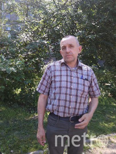 Василий Зоричев. Фото предоставлено героями статьи