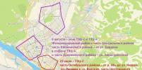 Объявлен новый этап испытаний в Новосибирске