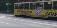 Видео взбесившегося трамвая в Екатеринбурге появилось в Сети