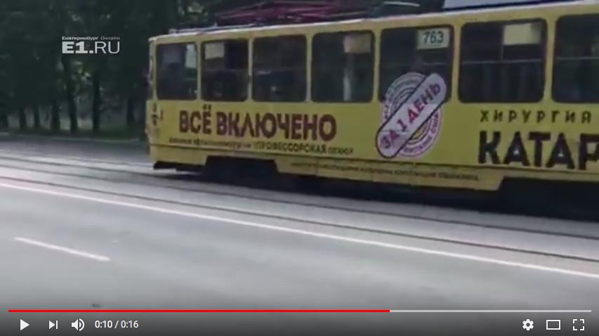 Трамвай сбежал от водителя. Фото Скриншот Youtube