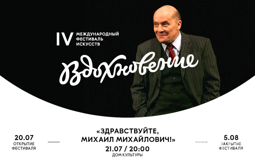 Александр Филиппенко. Фото Предоставлено организаторами