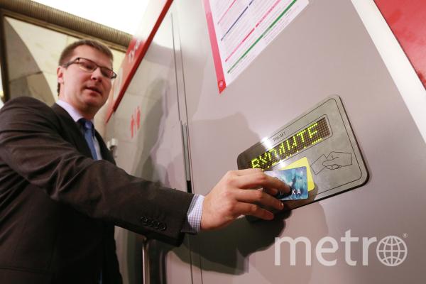 Туалеты в московском метро. Фото РИА Новости