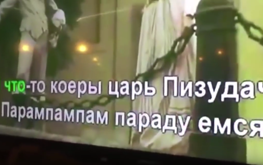 """Мерзи Баку"" - видео турецкого караоке обсуждают в Сети. Фото Все - скриншот YouTube"