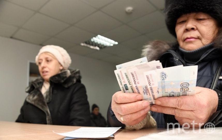 Законопроект о повышении пенсионного возраста одобрен в первом чтении. Фото РИА Новости