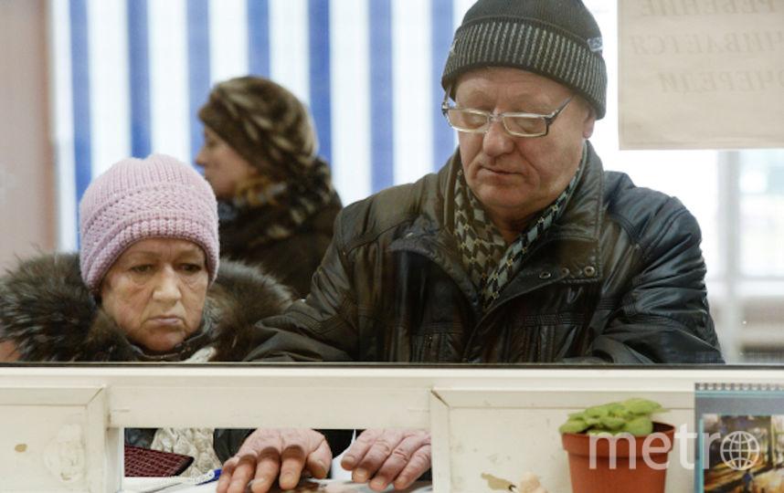Политолог Николай Михеев отмечает, что очень важно прописать в законопроекте гарантии трудоустройства граждан. Фото РИА Новости