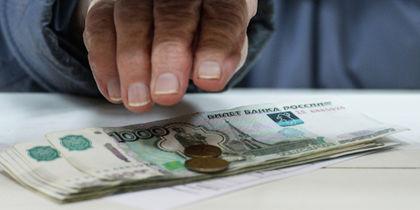 Эксперты рассказали, как следует доработать пенсионную реформу