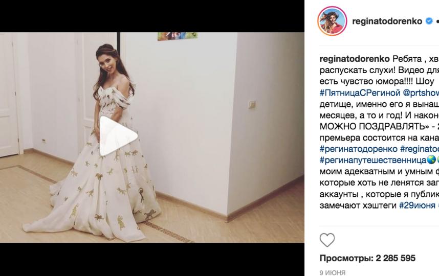 Регина Тодоренко, фотоархив. Фото скриншот instagram.com/reginatodorenko/
