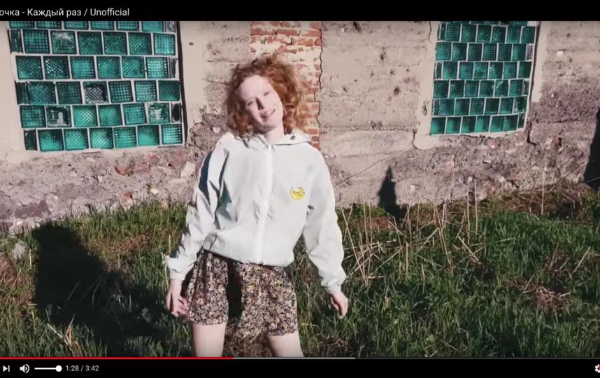 Певица Монеточка. Фото Скриншот Youtube