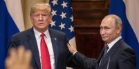 Дональд Трамп пригласил Владимира Путина в США