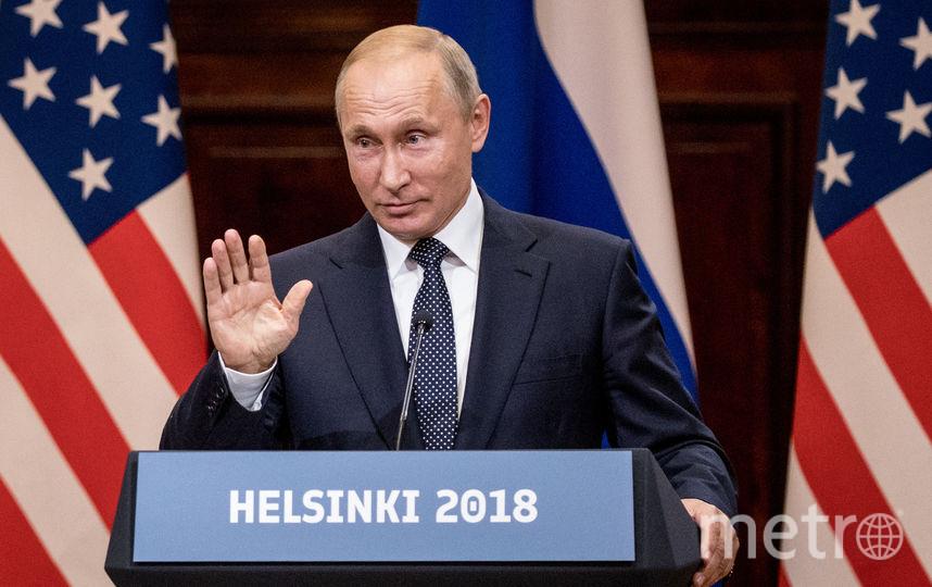 Саммит в Хельсинки. Фото Getty