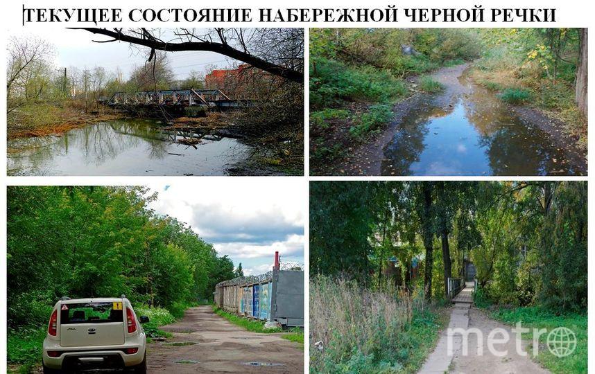 Состояние набережной сейчас. Фото gov.spb.ru