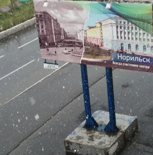 В Норильске выпал снег. Фото Instagram/daria_525_