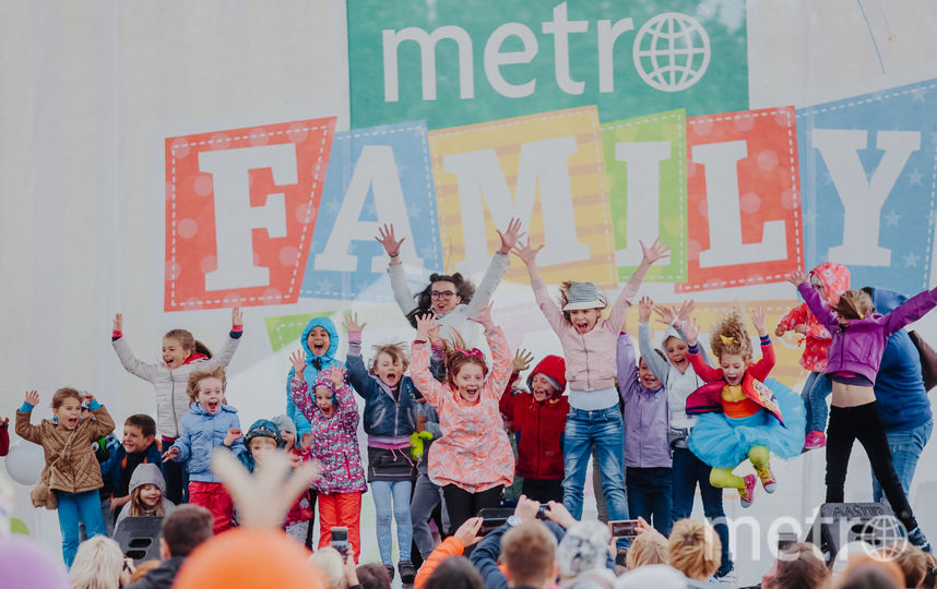 Metro Family Day. Фото Предоставлено организаторами