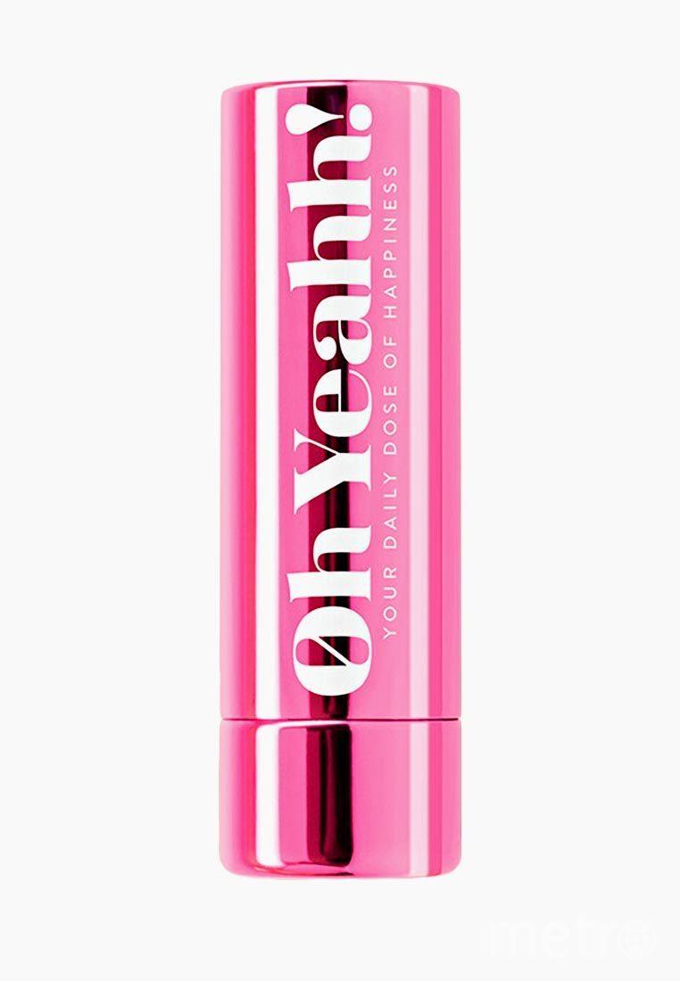 2. Цветной бальзам для губ с SPF15 Oh Yeahh! pink. Фото Предоставлено организаторами