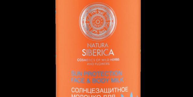 7. Солнцезащитное молочко для лица и тела SPF30 Natura Siberica.
