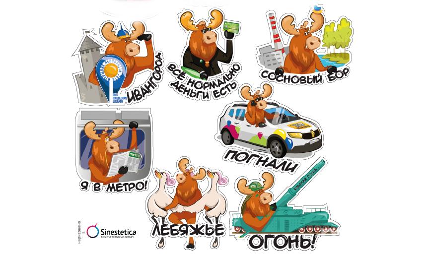 Стикеры Metro.