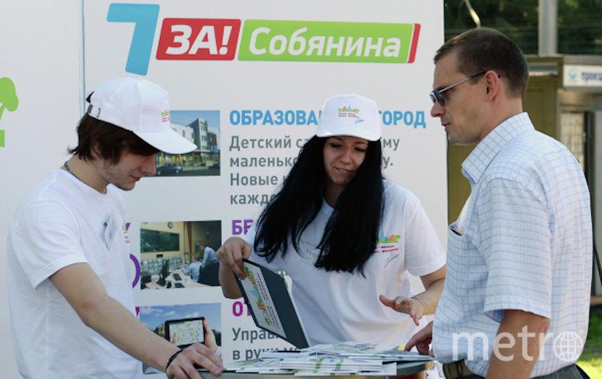 Выборы мэра столицы пройдут 9 сентября 2018 года в единый день голосования. Фото РИА Новости