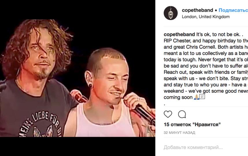 Фанаты вспоминают Честера Беннингтона. Фото Скриншот Instagram: @copetheband
