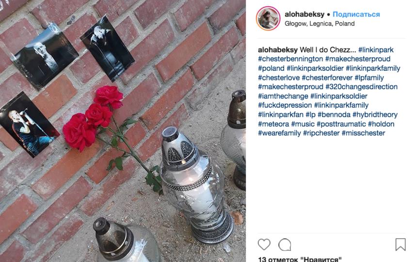 Фанаты вспоминают Честера Беннингтона. Фото Скриншот Instagram: @alohabeksy