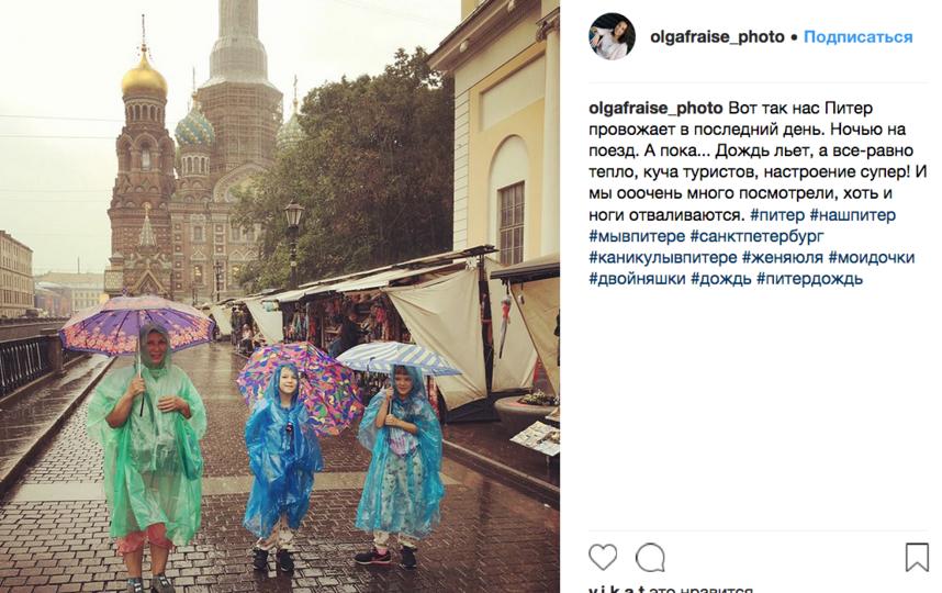 Ливень и ветер в Петербурге. Фото скриншот https://www.instagram.com/olgafraise_photo/