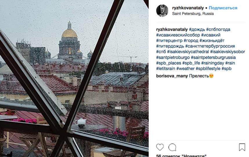Ливень и ветер в Петербурге. Фото скриншот https://www.instagram.com/ryzhkovanataly/