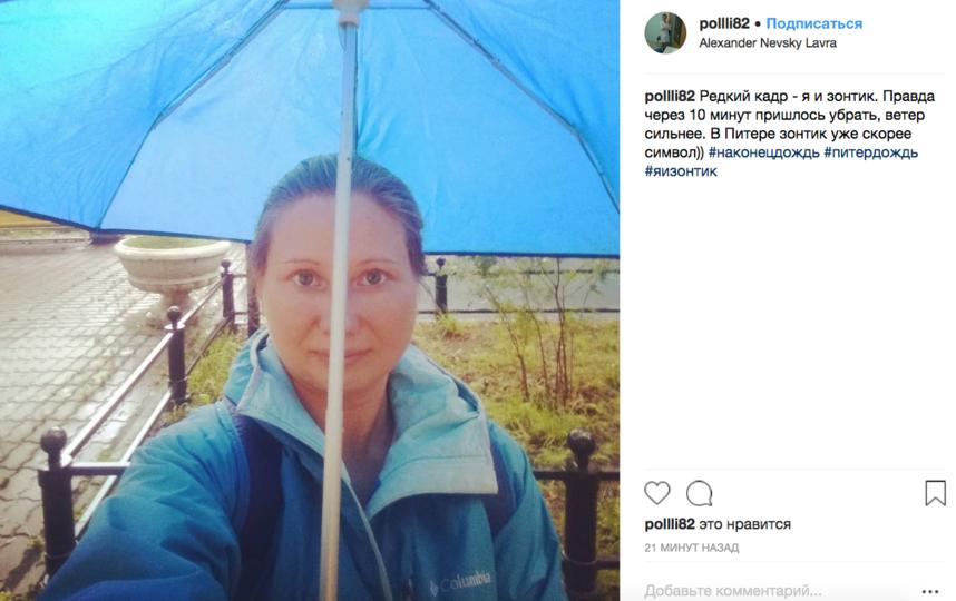 Ливень и ветер в Петербурге. Фото скриншот https://www.instagram.com/pollli82/