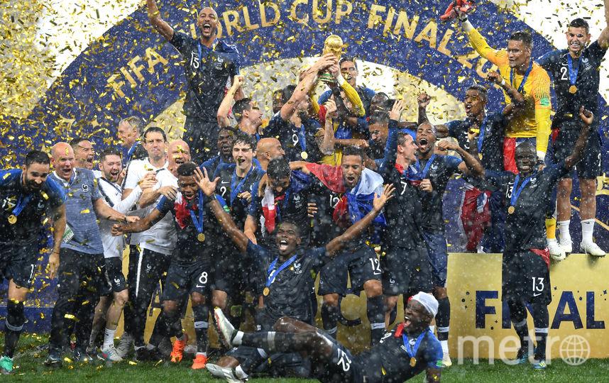 Сборная Франции стала чемпионом мира. Фото Getty