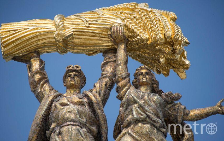 Арка главного входа снова заискрилась золотом. Фото mos.ru