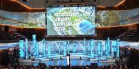 На Moscow Urban Forum рассказали о достижениях столицы за семь лет