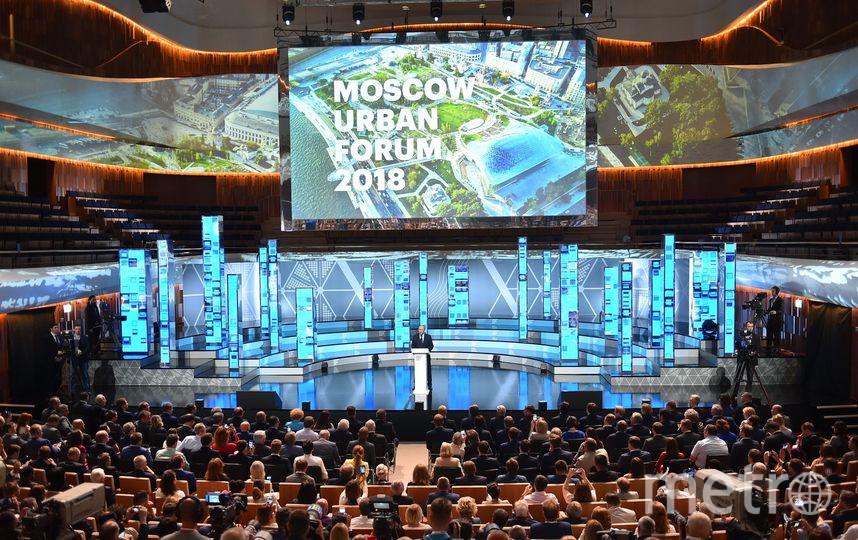 Пленарное заседание во второй день Московского урбанистического форума открыл президент России Владимир Путин. Фото mos.ru