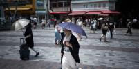 Жара в Японии: фото с улиц, подробности