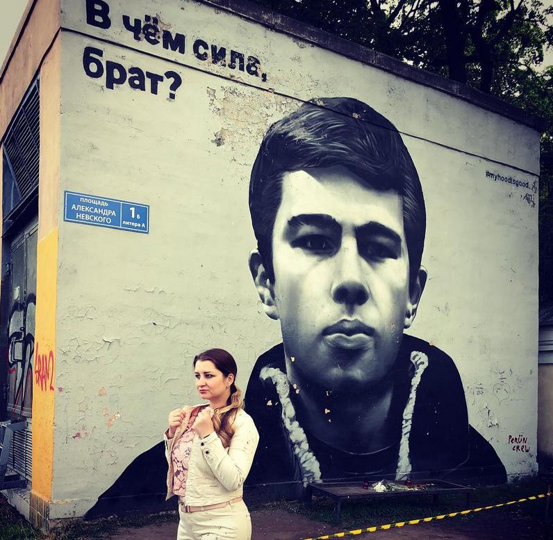 Граффити с Сергеем Бодровым в Петербурге стало достопримечательностью. Фото скриншот www.instagram.com/goleva_olesya/