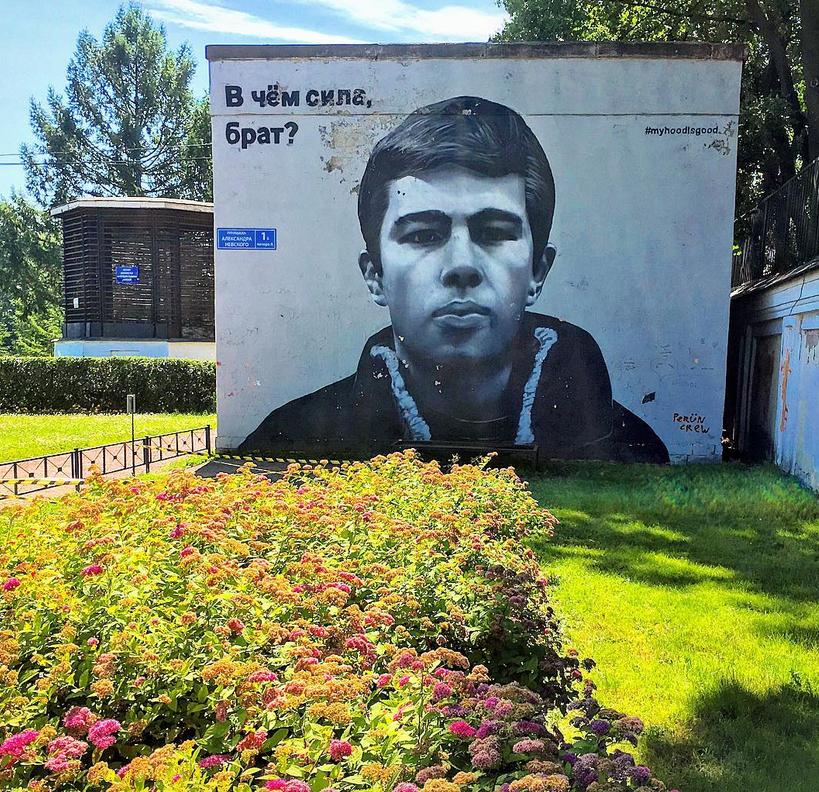 Граффити с Сергеем Бодровым в Петербурге стало достопримечательностью. Фото скриншот www.instagram.com/funtick_n/