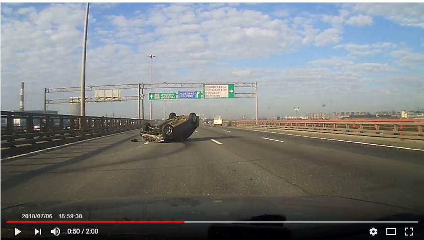 Момент аварии попал на видео. Фото Скриншот Youtube