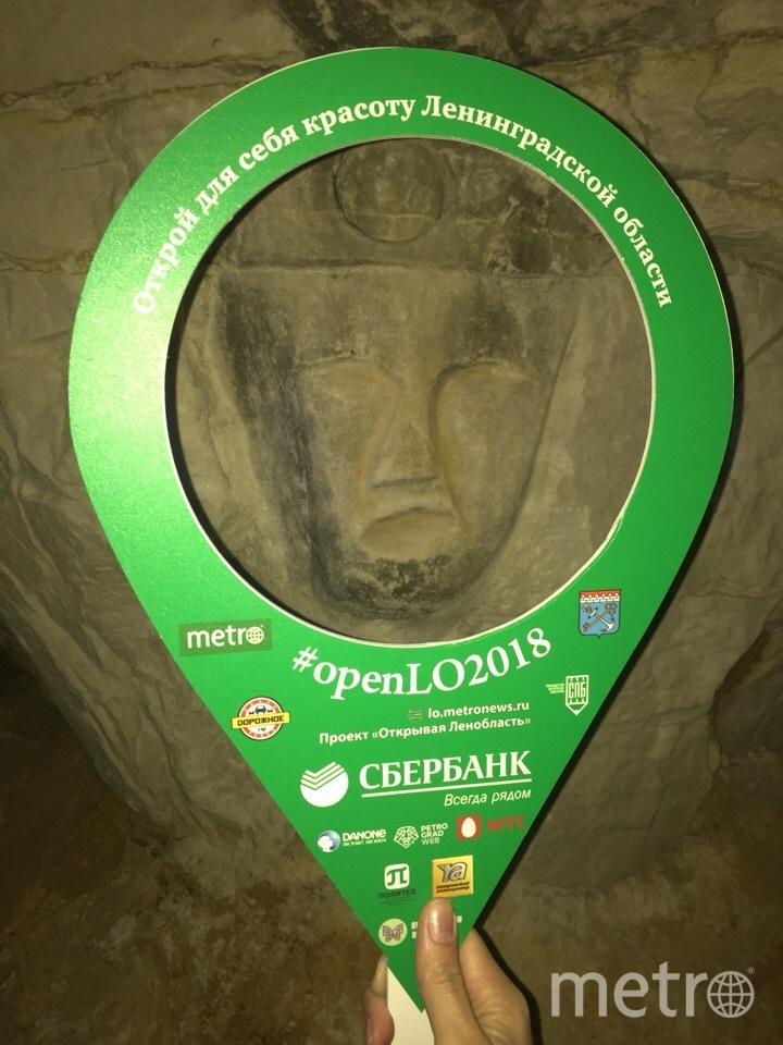 """Саблинская пещера. Фото Карина Тепанян, """"Metro"""""""