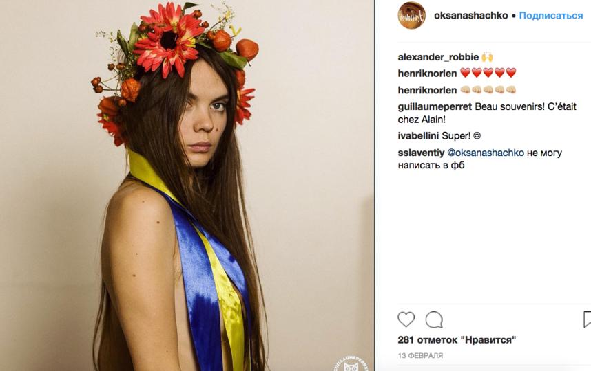 Оксана Шачко, фотоархив.