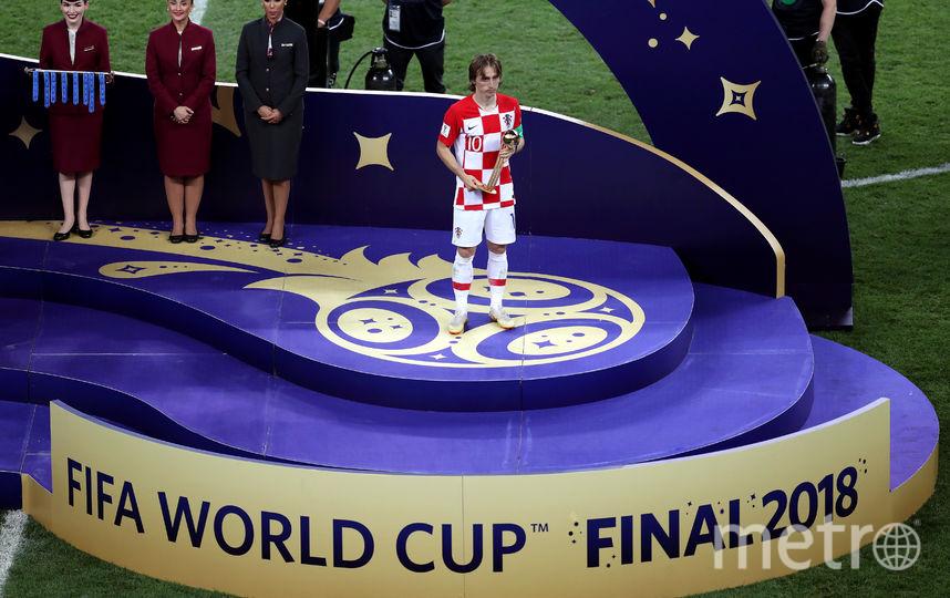 Хорват Лука Модрич с наградой лучшему игроку чемпионата мира. Фото Getty