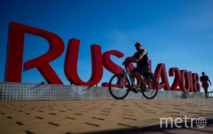Госдума приняла законопроект, позволяющий безвизовый въезд в Россию по Fan ID. Фото Getty