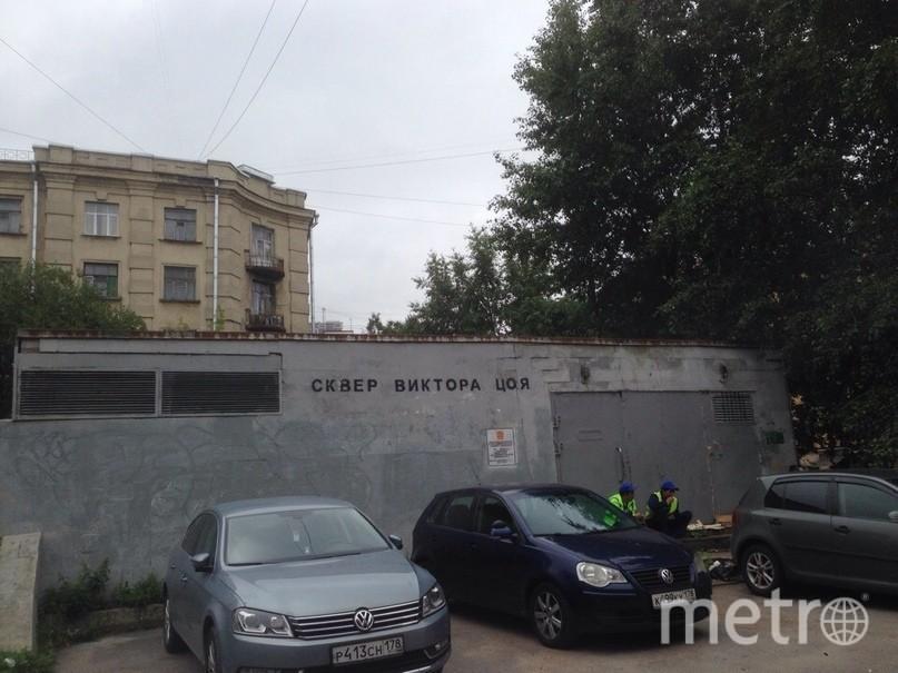 В Петербурге закрасили граффити с Виктором Цоем. Фото gov.spb.ru
