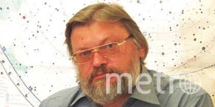 Михаил Чистяков, астролог.